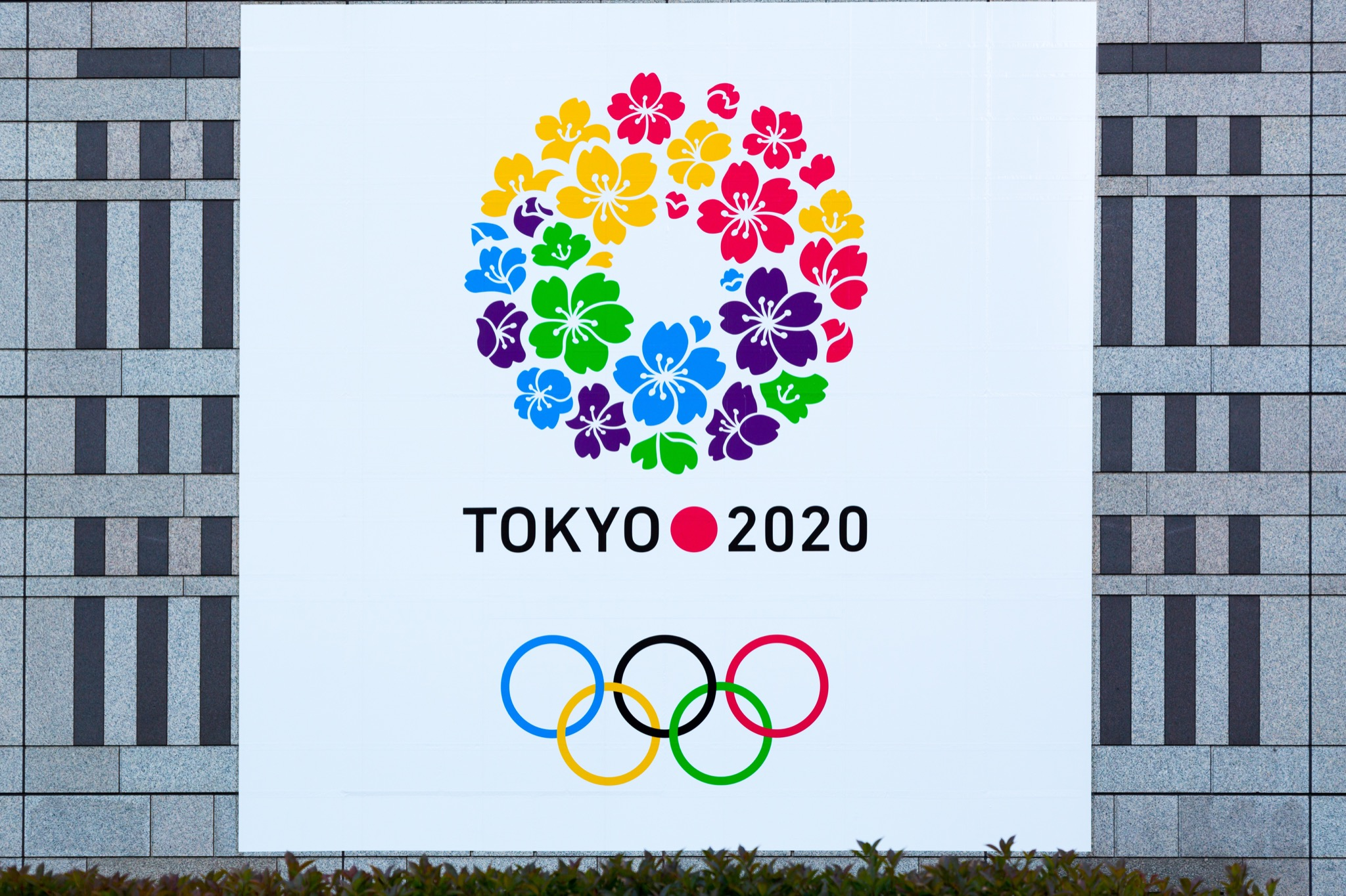TOKYO, JAPAN - CIRCA AUGUST 2014: Tokyo 2020 Olympics banner on a government building.